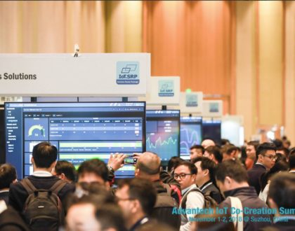 Advantech's First IoT Co-Creation Summit Empowers Global IoT Industry Chain with Co-Creation